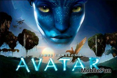 Avatar (Аватар)