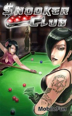 Snooker Club (Снукер клуб)