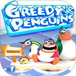 Greedy Penguins …